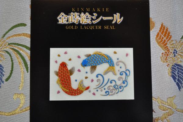 蒔絵シール タトゥ柄2色鯉