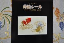 蒔絵シール 金魚