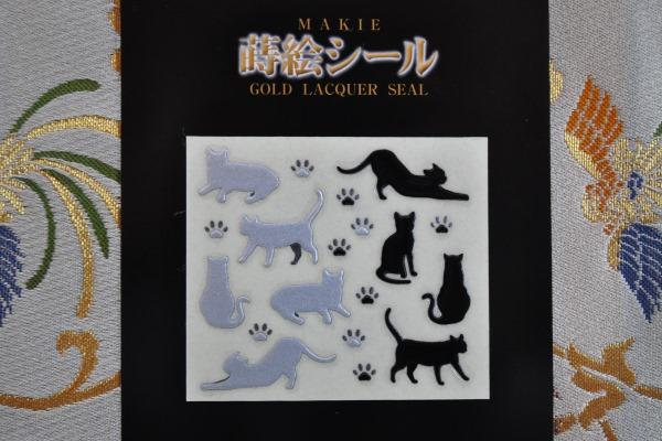 蒔絵シール 猫ちらし銀黒