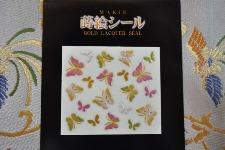 蒔絵シール 蝶