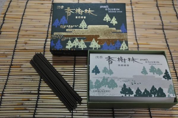 沈香 香樹林