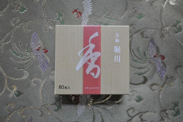 芳輪 堀川(スティック)